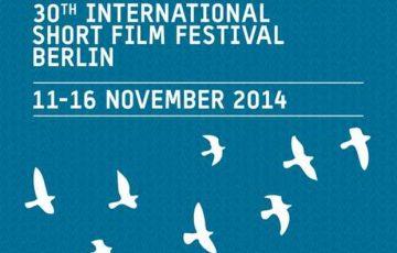 interfilm berlin 2014